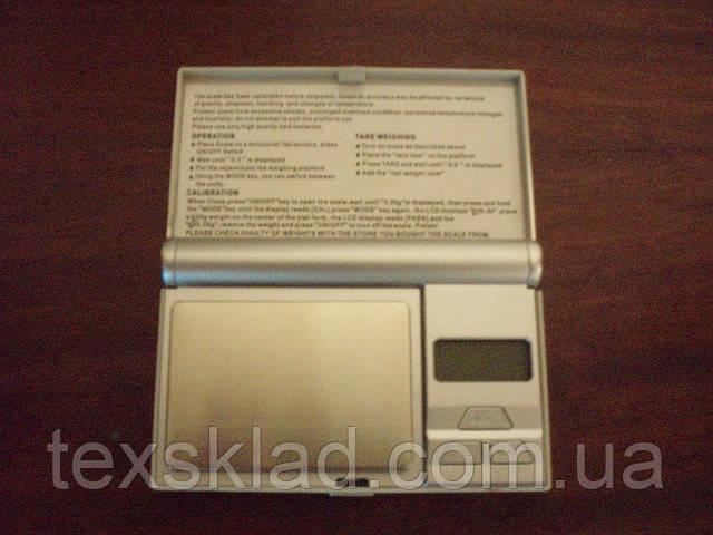 Кишенькові ваги DIGITAL SCALE Professional-mini