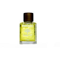 Аргановое масло 7 мл