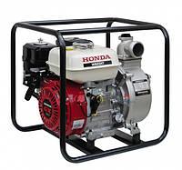 Мотопомпа Honda WB20X DRX