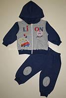 Одяг для новонароджених оптом в Украине. Сравнить цены 2735d96aa1703