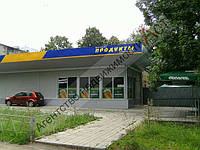 Продам отдельно стоящее здание под магазин, кафе, автосалон в Харькове, Павлово Поле
