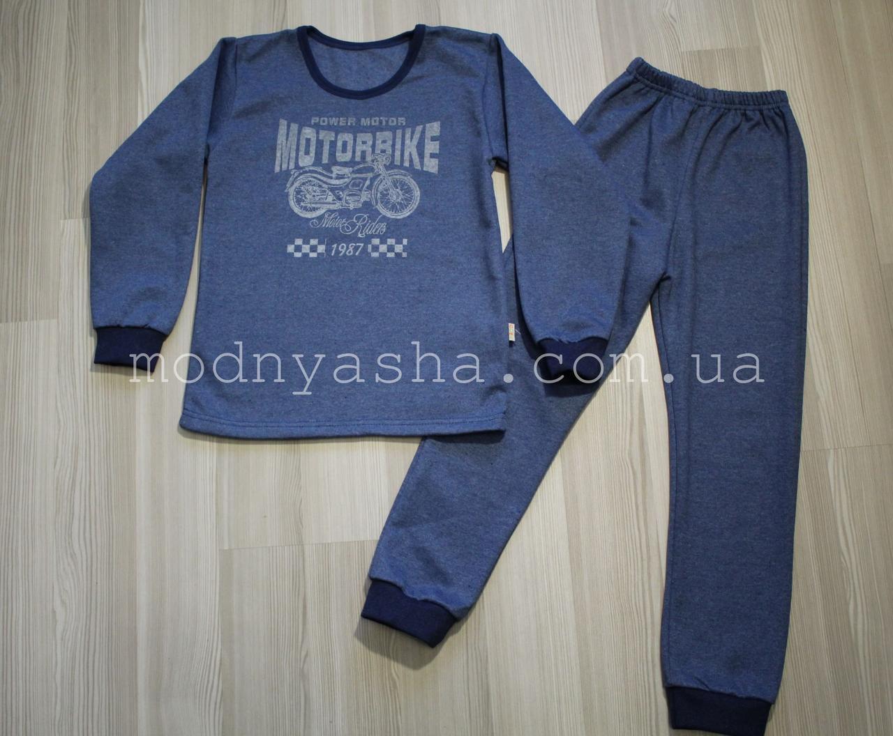 Піжама для хлопчика байка товста з манжетом 92-140 розміри