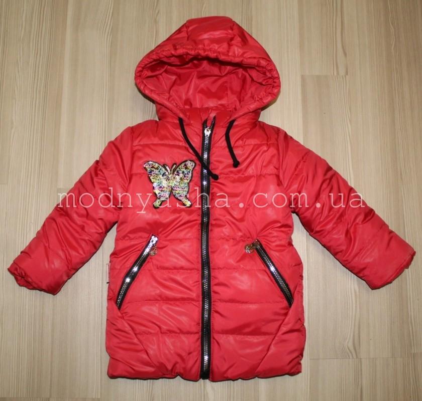 Куртка зимова для дівчинки 98-110 розміри