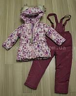 Куртка зимова 92-104 (костюм)+01262