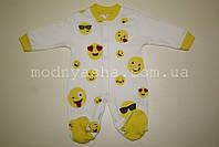 Комбинезон детский Смайлики бело-желтый 246632