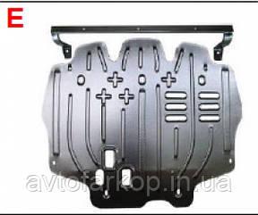 Захист двигуна BMW X1 Е 84 (2009-2015)(Захист двигуна БМВ Х1 Е84) Полігон-Авто