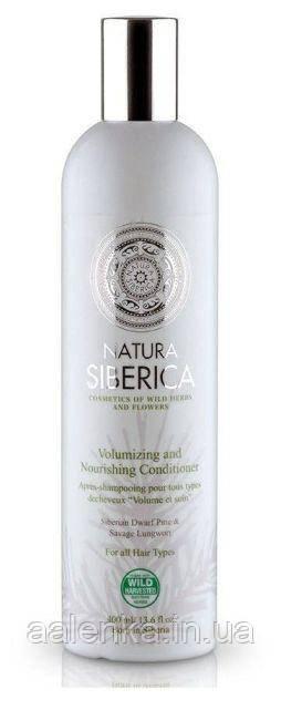 Органический Бальзам для волос Объем и уход Natura Siberica, 400мл