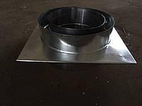 Разгрузочная платформа нерж./нерж. 0,8/0,5 мм,диаметр 160/250  мм. дымоход