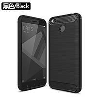 "Чехол Carbon Armor для Xiaomi Redmi 4X (5,0"")"