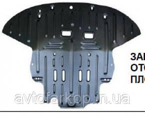 Защита двигателя Infiniti QX 70 (2010-)(Защита двигателя Инфинити КЮХ 70)Полигон-Авто
