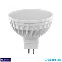 Светодиодная лампа JCDR MR16 4W, 5000K,  GU5.3 Svoya