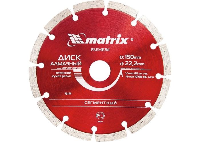 Диск отрезной сегментный, 180 х 22,2 мм, сухая резка // MTX PROFESSIONAL 731759