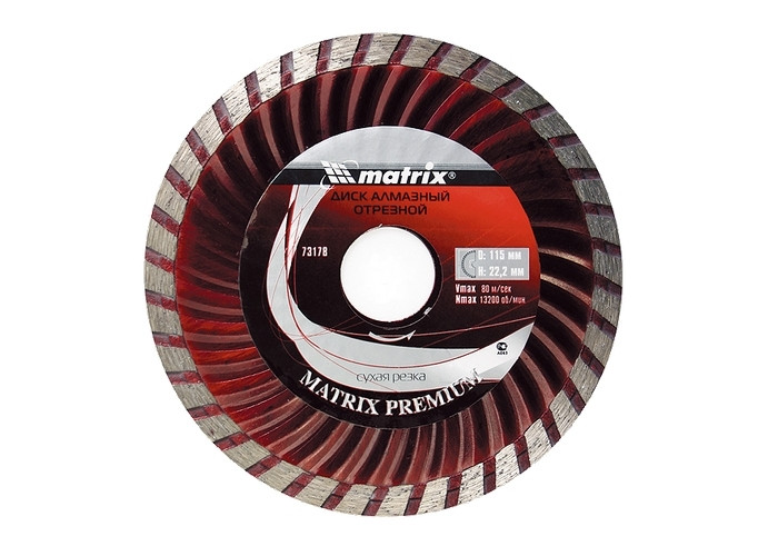 Диск отрезной Turbo, 230 х 22,2 мм, сухая резка // MTX PROFESSIONAL 731839