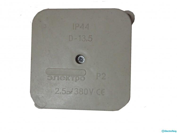 Монтажная коробка (распаячная, распределительная, соединительная) P2 Bylsan