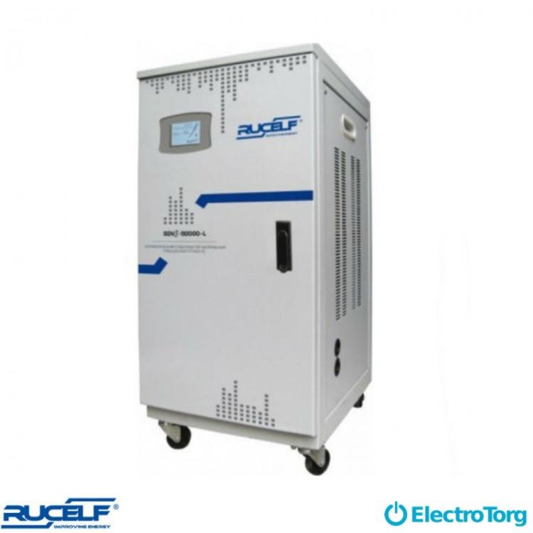 Стабилизаторы электромеханические 1-ф. (D-цифровая индикация, V-вертикальное исполнение, C-вентилятор охлаждения) SDV II-40000-L Rucelf