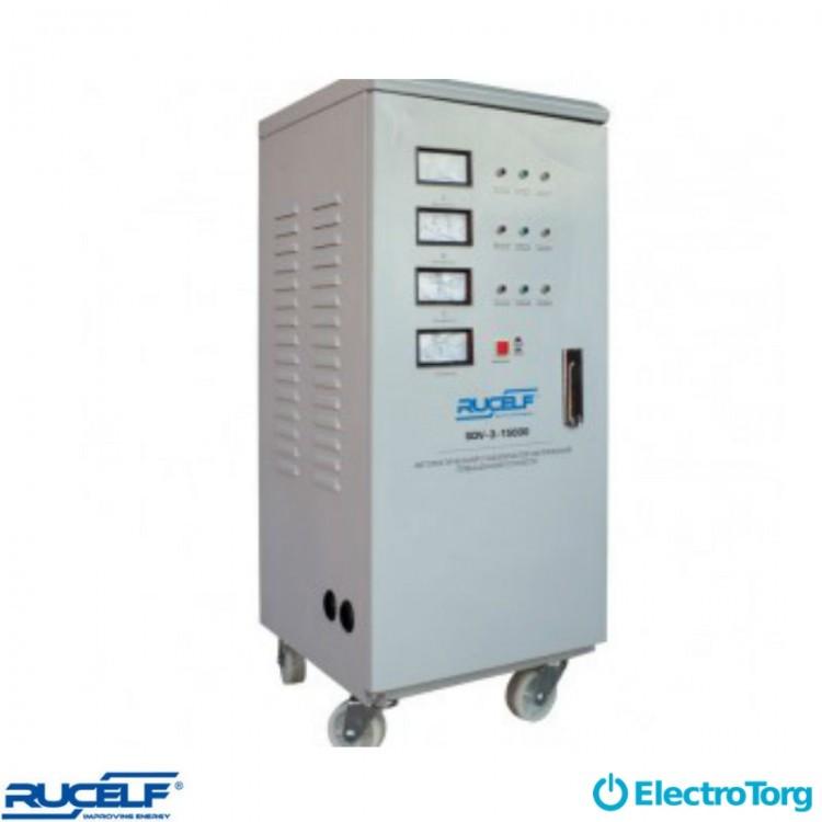 Стабилизаторы электромеханические 3-ф. (D-цифровая индикация) SDV-3-15000 Rucelf