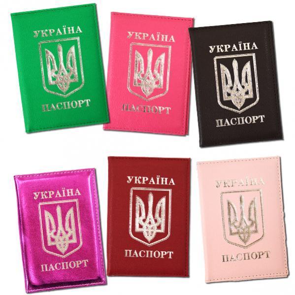 Обложка для паспорта «Украина-1»                 PDV-03