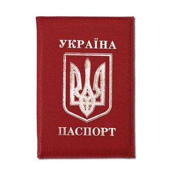 Обложка для паспорта «Украина-1»                 PDV-03, фото 2