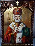 Икона писаная Святой Николай Чудотворец . Ручная резьба, фото 2