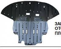 Защита двигателя и КПП Mitsubishi Space Gear (1994-)(Защита двигателя Митсубиси Спей Жаер) Полигон-Авто