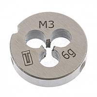 Плашка М3 х 0,5 мм // СИБРТЕХ 77005