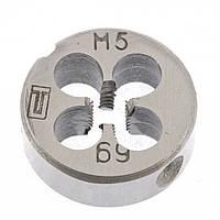 Плашка М5 х 0,5 мм // СИБРТЕХ 77010