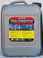 Пластификатор противоморозный до -15°C «Страж» ЕС-30 (5 л)