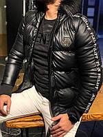 Мужская зимняя куртка Philipp Plein черная топ реплика