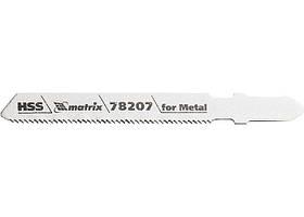 Полотна для электролобзика по металлу, 3 шт. T118A, 50 х 1.2мм, HSS // MTX PROFESSIONAL 782079