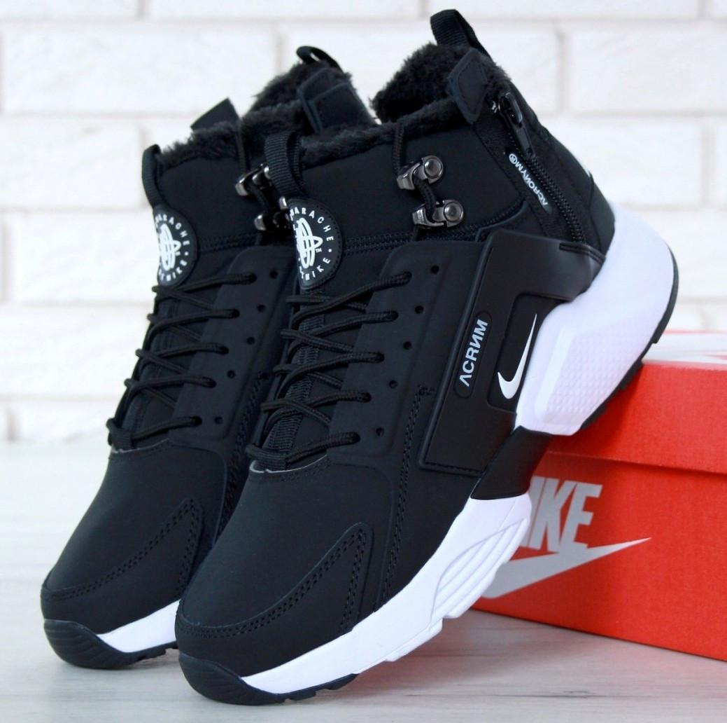 6112f9d3a Зимние мужские и женские кроссовки Nike Air Huarache Acronym Winter -  Интернет-магазин обуви Bootlords