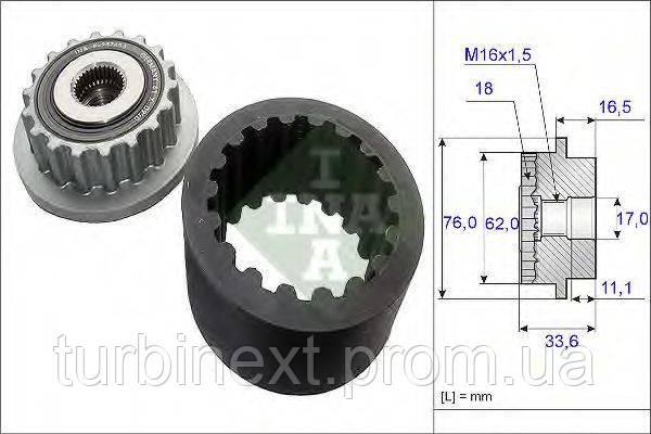 Еластична Муфта зчеплення VW T5 2.5 TDI 03- (к-кт шків+муфта) INA 535 0186 10