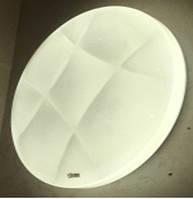 Светильник ЛЭД 71138В (450)
