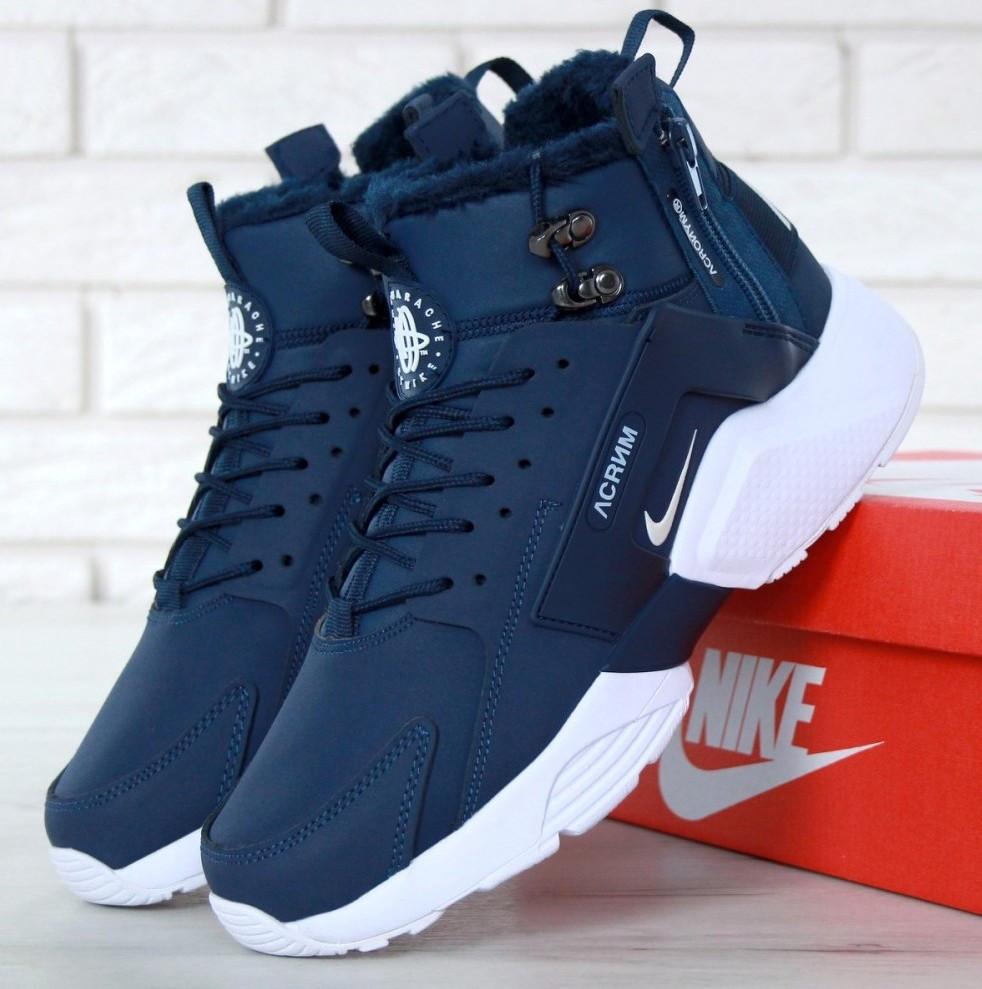 Зимние мужские кроссовки Nike Air Huarache Acronym Winter с мехом