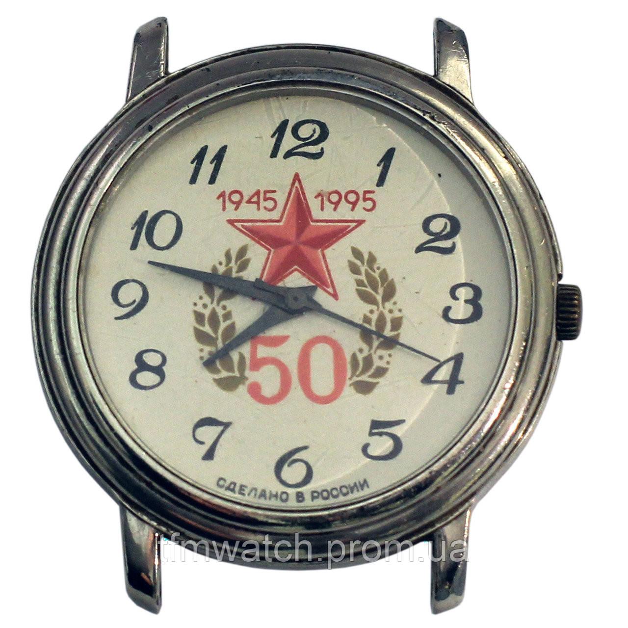Победы часы 50 стоимость летие наручные челябинск часы продам