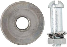 Ролик режущий для плиткореза 13,5 х 6,0 х 1,2 мм // MTX