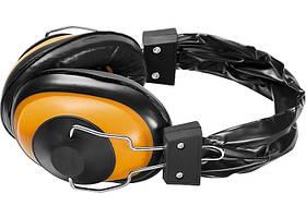 Навушники захисні, металеві дужки // SPARTA