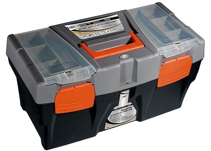 """Ящик для інструменту, 500 х 260 х 260 мм (20 """"), пластик // STELS 90705"""