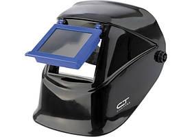 Щиток захисний для електрозварника (маска зварника) з відкидним блоком 110 * 90 // СИБРТЕХ