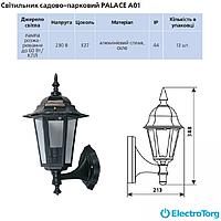 Светильник садово-парковый PALACE A01 60Вт Е27 чёрный нержавеющая сталь delux
