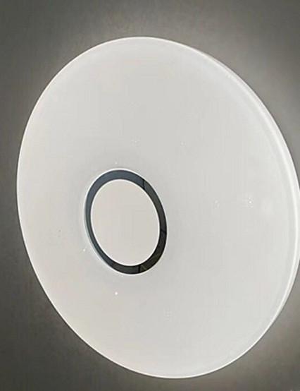 Светильник ЛЭД 71118 (380)