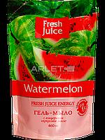 Гель-мыло дой-пак с глицерином (Арбуз) - Fresh Juice Watermelon 460ml