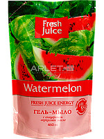 Гель-мыло дой-пак с глицерином (Арбуз) - Fresh Juice Watermelon 460ml