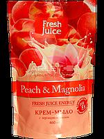 """Крем-мыло """"Персик и магнолия"""" - Fresh Juice Peach & Magnolia (сменный блок)"""