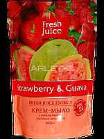 Крем-мыло дой-пак  с рисовым молочком (Клубника и Гуава) - Fresh Juice Cream-Soap Strawberry And Guava 460ml