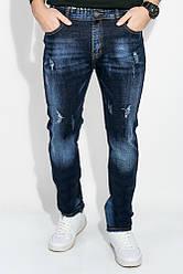 Джинсы мужские с потертостями в стиле Casual 708K005 (Темно-синий)