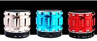 Портативный мини-динамик S-28 Bluetooth