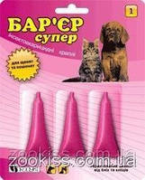 Капли «Барьер-супер №1»для кошек и собак