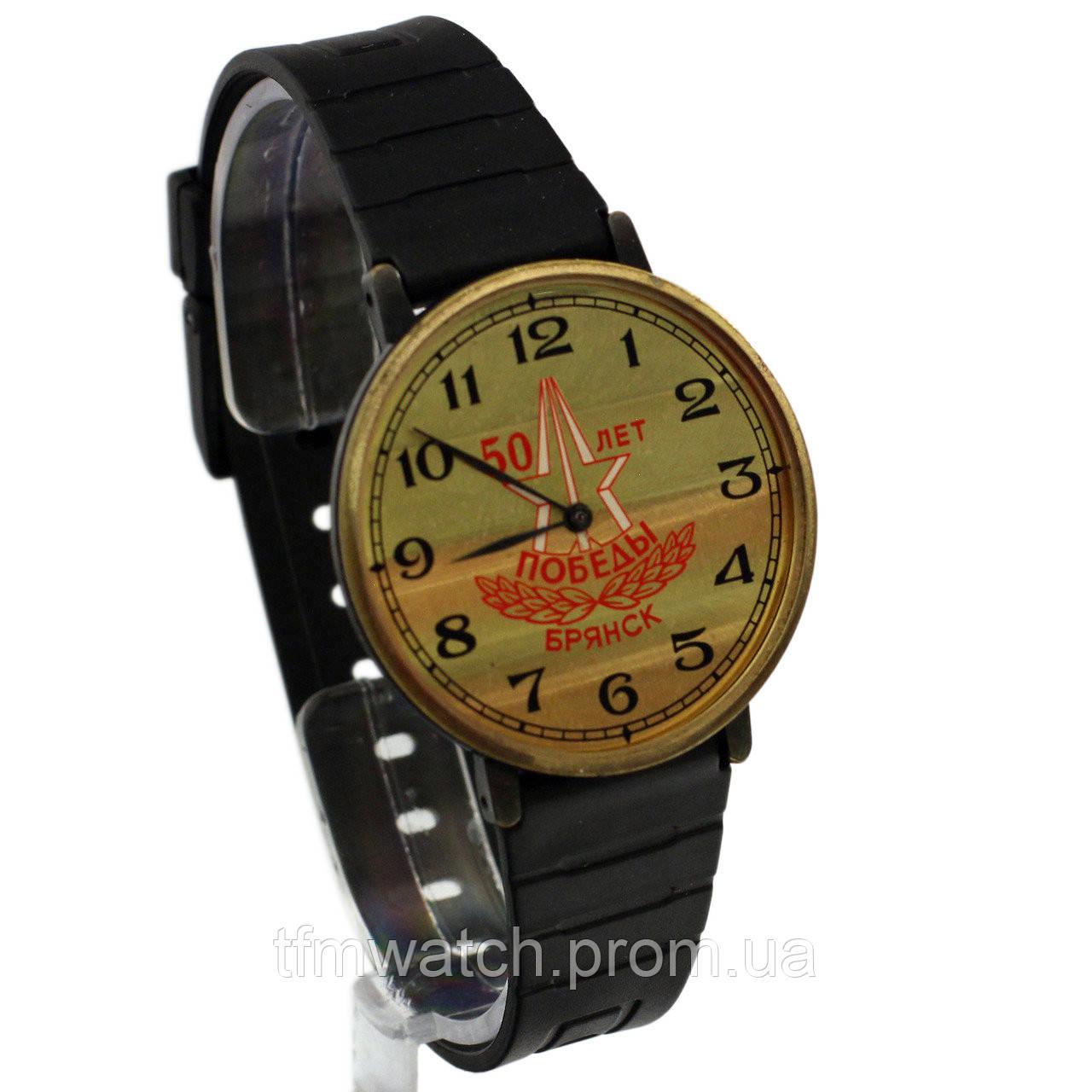Брянске в часы продать на браслета стоимость часах замены