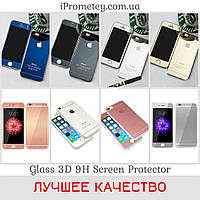 Защитное стекло Glass™ 3D Зеркальное 9H Айфон 4 iPhone 4 Айфон 4s iPhone 4s Оригинал, фото 1