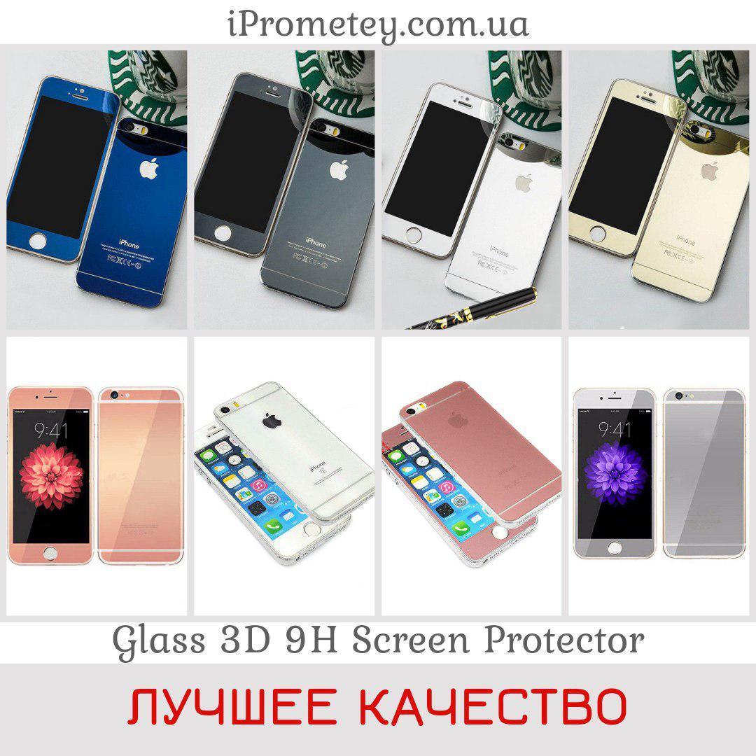 Защитное стекло Glass™ 3D Зеркальное 9H Айфон 4 iPhone 4 Айфон 4s iPhone 4s Оригинал